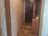 2-комнатная квартира, 43.7 м², 4/4 этаж помесячно