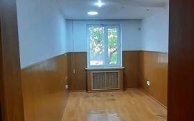 Офис площадью 46 м², Кабанбай батыра 75 — Казахстанская за 14 млн 〒 в Талдыкоргане
