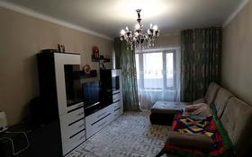 3-комнатная квартира, 83 м², 2/5 этаж, Карасай батыра 52а за 18 млн 〒 в Талгаре