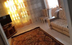 2-комнатная квартира, 56 м², 3/3 этаж помесячно, Гагарина 27 за 140 000 〒 в Жезказгане
