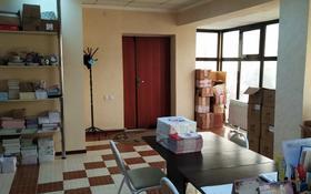 Офис площадью 65 м², 2 переулок Казбек би 43Б за 25 млн 〒 в Таразе