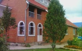 4-комнатный дом, 153 м², 15 сот., Тяпинского 1 за 20 млн 〒 в Минске