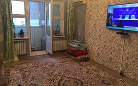 1-комнатная квартира, 32 м², 3/5 этаж, 3 мкр 17 за 3.5 млн 〒 в Кульсары