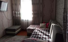 2-комнатная квартира, 41 м², 4/4 этаж, Ниеткалиева за ~ 8.3 млн 〒 в Таразе