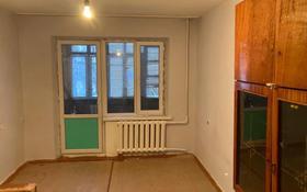 1-комнатная квартира, 32 м², 2/4 этаж, 2 микрорайон за 8 млн 〒 в Талдыкоргане