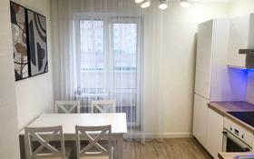 2-комнатная квартира, 100 м², 14/16 этаж помесячно, Отырар 2 за 170 000 〒 в Нур-Султане (Астана), р-н Байконур