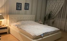 3-комнатная квартира, 90 м², 5/5 этаж помесячно, мкр №11, №11 мкр 3 — Шаляпина за 250 000 〒 в Алматы, Ауэзовский р-н