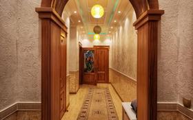 3-комнатная квартира, 111 м², 5/12 этаж, Гоголя за 75 млн 〒 в Алматы, Алмалинский р-н