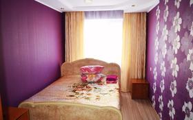 3-комнатная квартира, 65 м², 1/5 этаж посуточно, Мендалиева дом 2 2 за 15 000 〒 в Уральске
