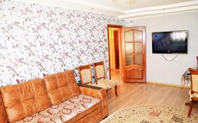 3-комнатная квартира, 65 м², 1/5 этаж посуточно, Уральск за 15 000 〒