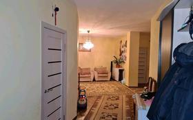 3-комнатная квартира, 90 м², 5/2 этаж, улица Карасай батыра 65 за 20 млн 〒 в Каскелене