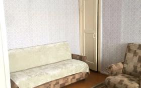 2-комнатная квартира, 42 м², 4/4 этаж помесячно, Интернациональная улица 5 за 70 000 〒 в Петропавловске