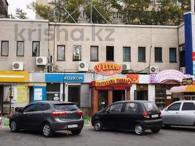Магазин площадью 2700 м², Кутузова 19/21 за 400 млн 〒 в Павлодаре — фото 2