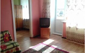 2-комнатная квартира, 48 м², 5/5 этаж, Сагадата Нурмагамбетова за 9 млн 〒 в Усть-Каменогорске