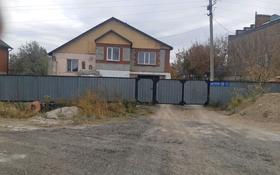 5-комнатный дом, 200 м², 15 сот., Хамита Ергалиева 26 — Ауезова за 19 млн 〒 в Кокшетау