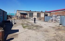 Промбаза 26 соток, Пожарского 40а за 38 млн 〒 в Актобе, Новый город