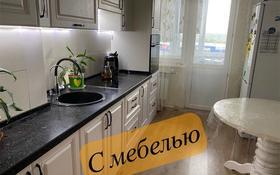 3-комнатная квартира, 87 м², 8/10 этаж, Жибек жолы 7 за 33 млн 〒 в Усть-Каменогорске