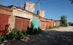 Гараж под склад за 2 000 〒 в Нур-Султане (Астана)