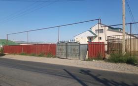 2-комнатный дом, 60 м², 6 сот., улица Акжол 3 — БЕРЕКЕ магазин за 12 млн 〒 в Иргелях