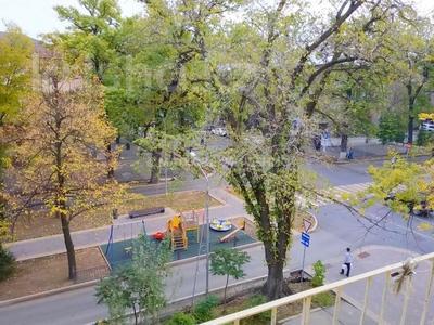 2-комнатная квартира, 40 м², 4/4 этаж, Тулебаева 79 — Кабанбай Батыра за 22 млн 〒 в Алматы, Медеуский р-н — фото 2