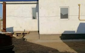 3-комнатный дом, 85 м², 8 сот., Ск Аксут за 6.5 млн 〒 в Актобе, Старый город