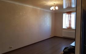 3-комнатная квартира, 93 м², 2/9 этаж, Алихана Бокейханова 17 за 28.5 млн 〒 в Нур-Султане (Астана), Есиль р-н