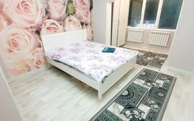 2-комнатная квартира, 65 м², 4/5 этаж посуточно, Микрорайон Север 2 — Шаяхметова за 10 000 〒 в Шымкенте, Енбекшинский р-н