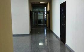 Офис площадью 53 м², Радлова — проспект Аль-Фараби за 46 млн 〒 в Алматы, Медеуский р-н