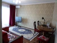 3-комнатная квартира, 75 м², 5/5 этаж