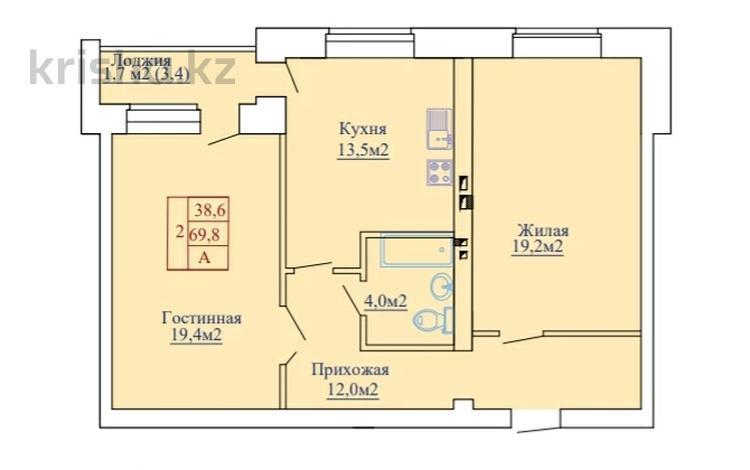 2-комнатная квартира, 69.8 м², Мкр Батыс за ~ 9.1 млн 〒 в Актобе, мкр. Батыс-2