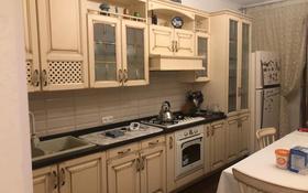 3-комнатная квартира, 117 м², 2/8 этаж, Валиханова 13-21 за 60 млн 〒 в Атырау