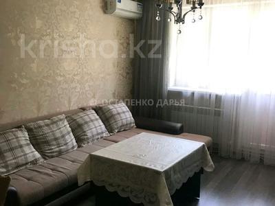 2-комнатная квартира, 53.7 м², 3/10 этаж, Аксай 4 55/1 за 23 млн 〒 в Алматы, Ауэзовский р-н — фото 2