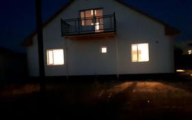 5-комнатный дом, 170 м², 15 сот., ул.Нурпейсова 40а — Казакбаева за 17.5 млн 〒 в Жезказгане