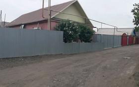 4-комнатный дом, 70.3 м², 5 сот., Чагано-Набережная 93 — Мира за 25 млн 〒 в Уральске