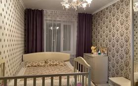 4-комнатная квартира, 83 м², 2/9 этаж, М.Жусупа за 21.5 млн 〒 в Экибастузе