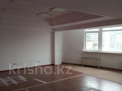Офис площадью 362 м², мкр Самал-2 58 за 2 763 〒 в Алматы, Медеуский р-н — фото 10