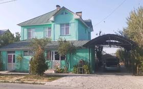9-комнатный дом, 166 м², 10 сот., мкр Асар , Асар мкр 1287 за 35 млн 〒 в Шымкенте, Каратауский р-н