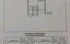 Танхауз за 60 млн 〒 в Актау, 30-й мкр