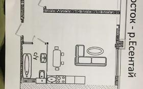 2-комнатная квартира, 55 м², 3/16 этаж, мкр Коктем-3, Мусрепова 22 — Сатпаева за 26 млн 〒 в Алматы, Бостандыкский р-н