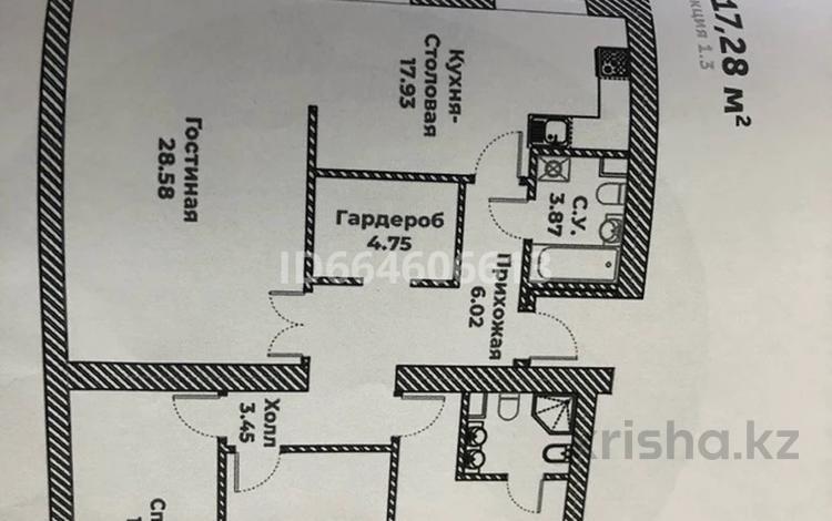 4-комнатная квартира, 117 м², 5/9 этаж, Туран 46a — Орынбор за 45 млн 〒 в Нур-Султане (Астана), Есиль р-н