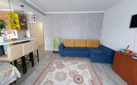 2-комнатная квартира, 59.6 м², 9/12 этаж, мкр Жетысу-1 23 — Момушылы за 29.5 млн 〒 в Алматы, Ауэзовский р-н