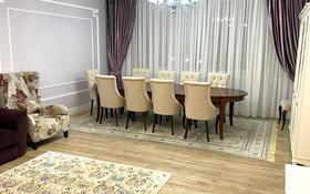 3-комнатная квартира, 130 м² помесячно, Аль-Фараби 21 за 600 000 〒 в Алматы, Бостандыкский р-н
