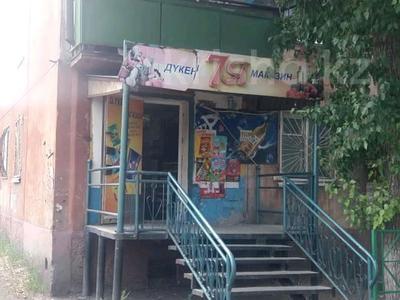 Магазин площадью 30.2 м², 35 квартал за 10 млн 〒 в Семее — фото 2
