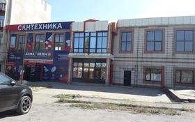 Здание, площадью 700 м², Наурызбая 25 25 за 185 млн 〒 в Каскелене