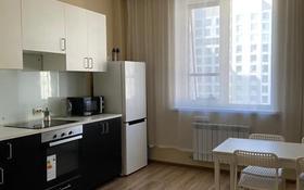 1-комнатная квартира, 45 м², 6/9 этаж, Туран 37/17 за 20 млн 〒 в Нур-Султане (Астана), Есиль р-н