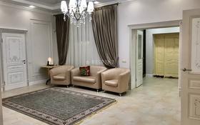 5-комнатный дом, 335 м², 11 сот., мкр Ремизовка, Байшешек — Аль-Фараби за 180 млн 〒 в Алматы, Бостандыкский р-н