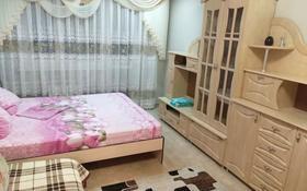 1-комнатная квартира, 32 м², 2/5 этаж посуточно, Назарбаева 9 — Лермонтова за 7 000 〒 в Павлодаре