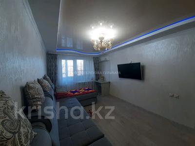 3-комнатная квартира, 66 м², 2/5 этаж, Жансугурова — Казахстанская за 20 млн 〒 в Талдыкоргане