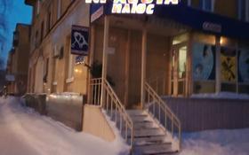 Офис площадью 60 м², проспект Нурсултана Назарбаева 78 — Металлургов за 21 млн 〒 в Усть-Каменогорске