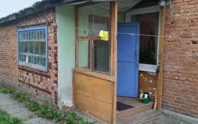 3-комнатный дом, 48 м², Индустриальная 25 за 5.8 млн 〒 в Усть-Каменогорске